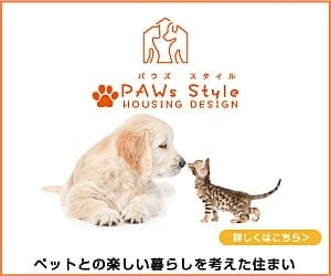 PAWs Style